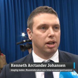 Kenneth Arctander